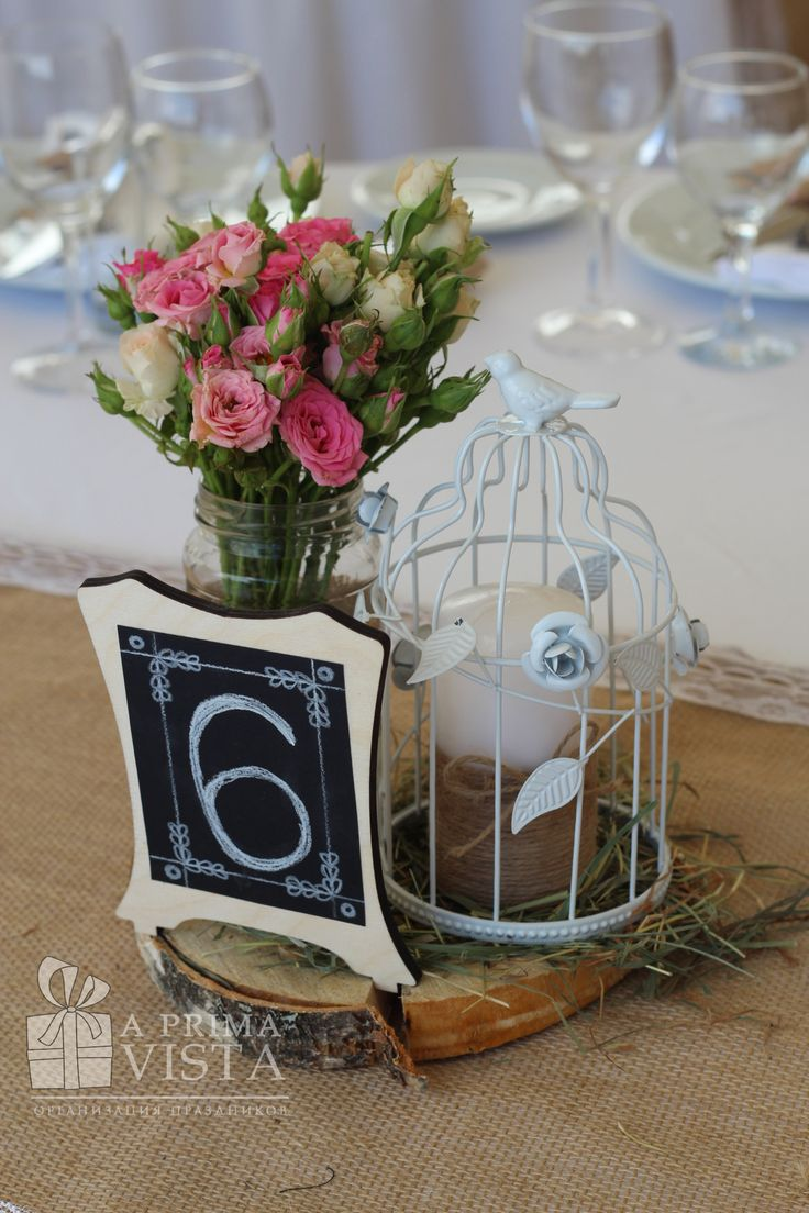 Rustic wedding. Guest's table. Cage. Table number. Flowers. Rustic decor. Rustic Ideas.