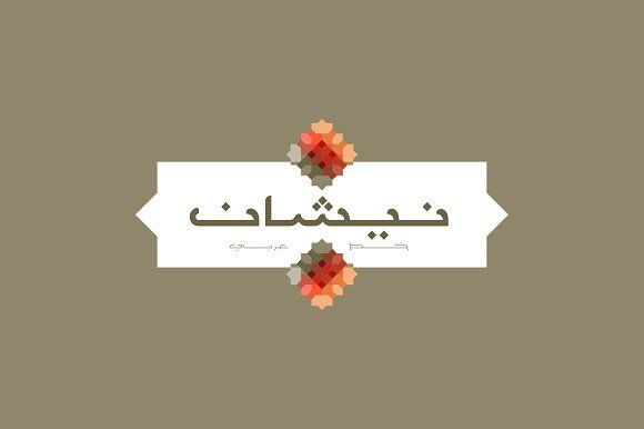 Nishan, Arabic Typeface by Mostafa El Abasiry on @creativemarket