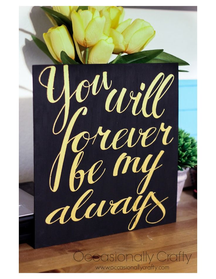 Wedding Gift Wall Art- You Will Forever Be My Always