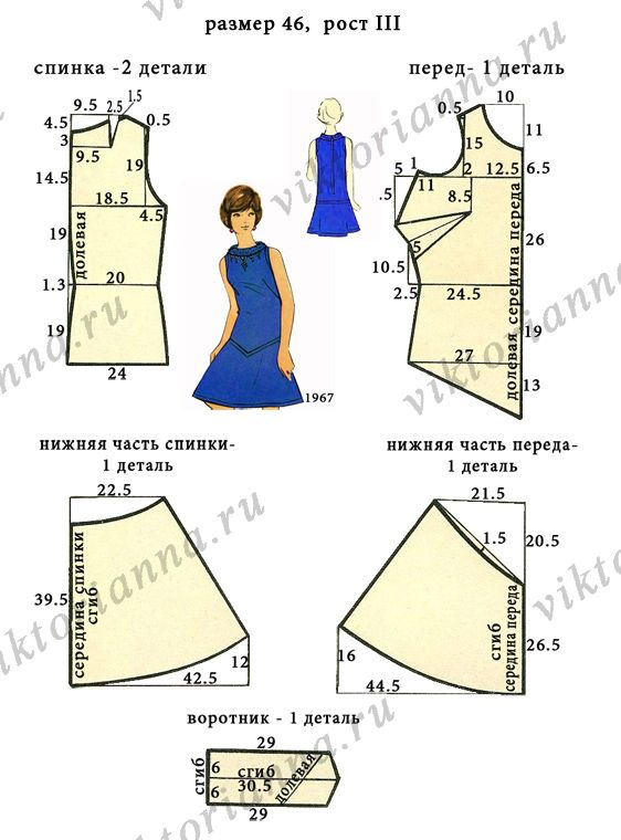 Patronaje Vestidos, Diy Sewing