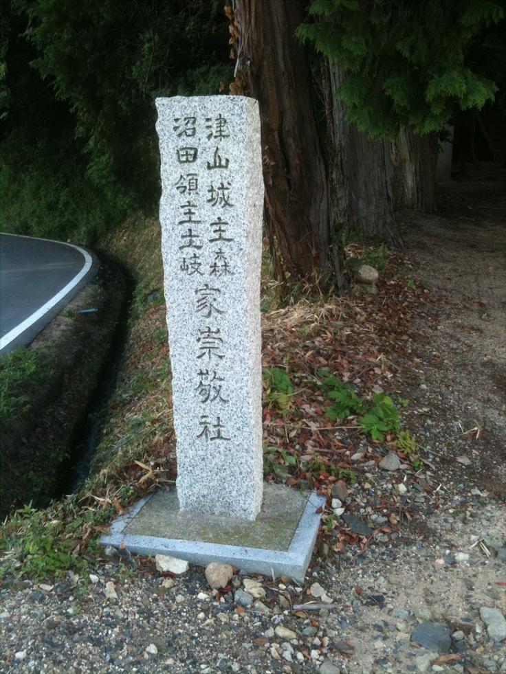 110807上山棚田野焼き(上山神社) Ueyama terraced rice-fields(Okayama,Japan),Ueyama Shrine