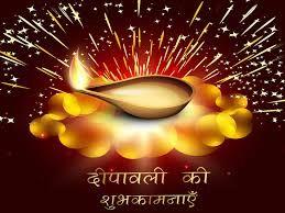 Image result for Hindi Diwali Greetings