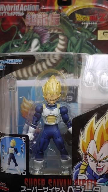 Dragon Ball Z Figurine