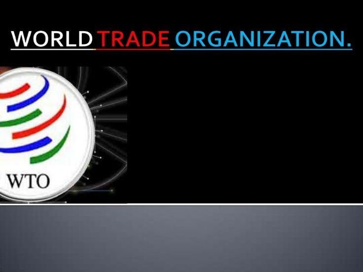 benefits of the world trade organization The 'world trade organisation' is a global entity that is responsible for creating and regulating different statutes and policies for trading of goods and services on international level wto has a number of benefits firstly, wto's trading system encourages peace between nations.