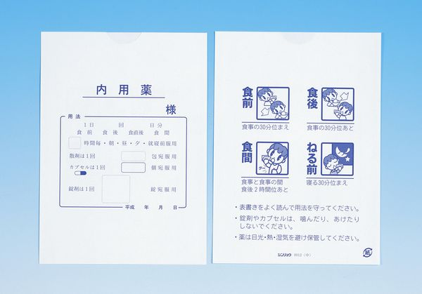 シンリョウ -手書き用薬袋