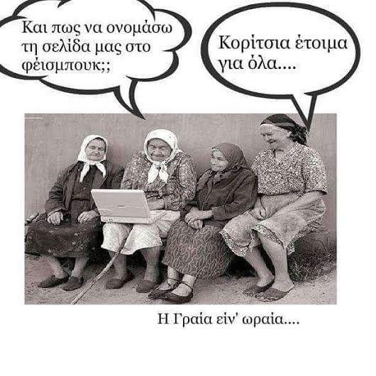 georgios aktipis - Google+