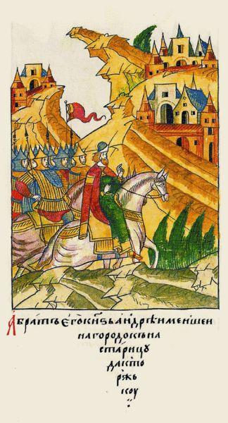 Facial Chronicle - b.16, p.152.А брат его князь Андрей Меньший на городок Старицу, да к Торжку.