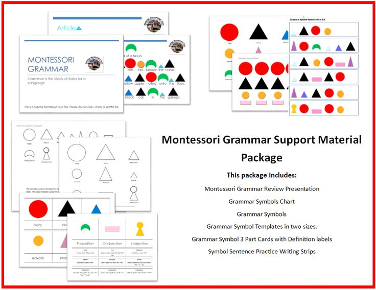48 Best Montessori Grammar Images On Pinterest Grammar Classroom