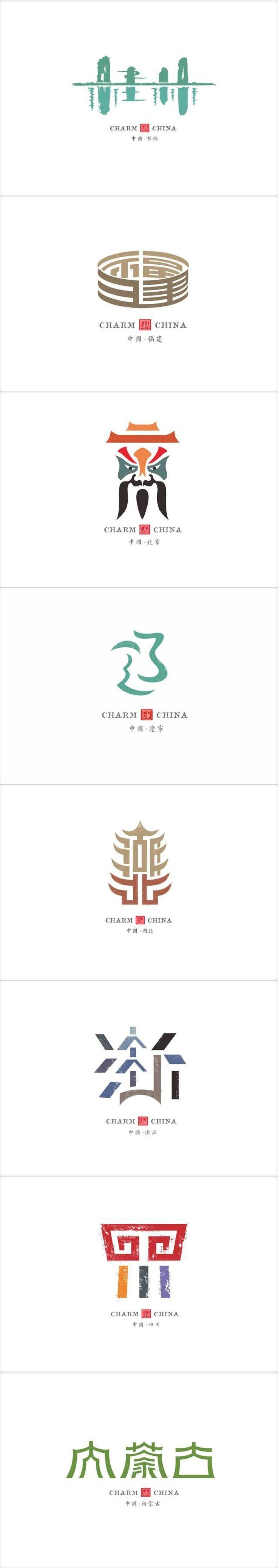 石昌鸿 整整两年,为34个省市设计LOGO The designer makes LOGOs for 34 city of China in two years