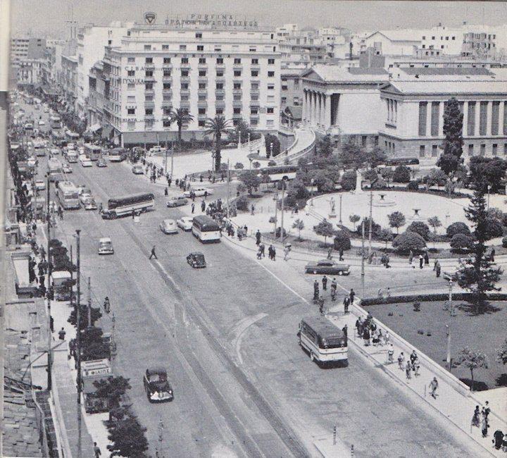 Panepistimiou Str., 1959