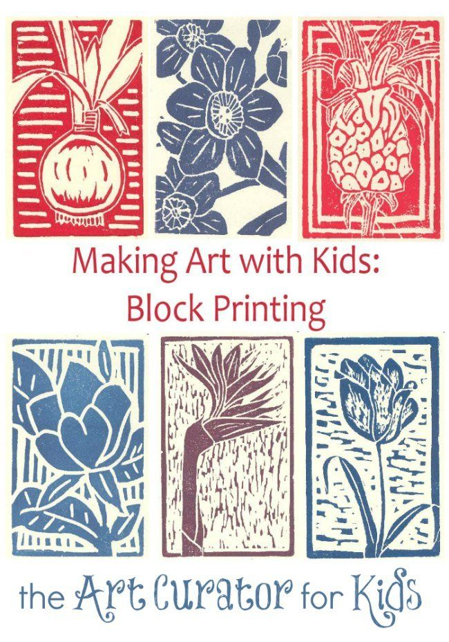 art curator for kids making art with kids block printing art tutorial printmaking