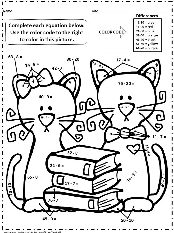 page from Color Code Math and Literacy No Prep Printables