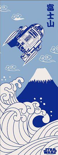 【楽天市場】【販売終了】【 スターウォーズ STAR WARS 】【販売終了】【送料380円】 [ STARWARS ☆ スターウォーズ ] 日本製 ・ 捺染 てぬぐい ( 相模湾 の荒波に R2 が飛び 富士山 際立つ)SW-TOWEL-04[ STARWARS ][ 手ぬぐい ・ 手拭い ]【 誕生日 プレゼントに】【RCP】:変テコ雑貨と玩具のにぎわい商店