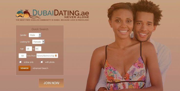 best dating sites in dubai Find love with loveawake dubai speed dating site more than just a dating site, we find compatible successful singles from dubai, united arab emirates looking for a online relationship serious and no strings attached.