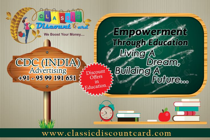 Join us our Discount Card and get Discount offers in Education