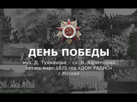 АРХИВ ПЕСЕН ВИА «Лейся, песня» 1974-1983гг.