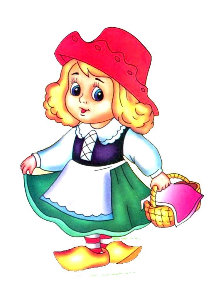 Сказочный герой картинка для детей