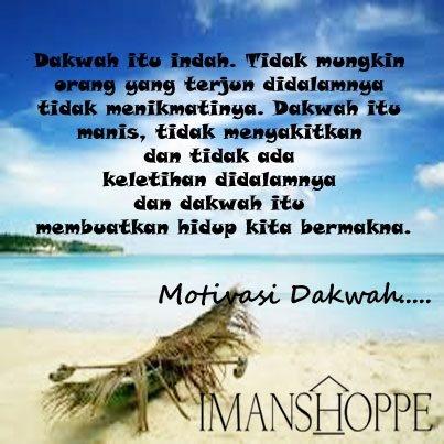 Motivasi Dakwah  ISLAMIC Quotes \u0026 Posters  Pinterest  D