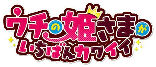 uchihime logo
