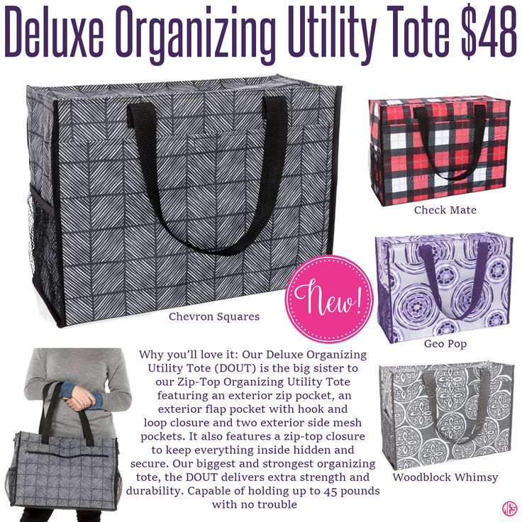 Thirty-One Deluxe Organizing Utility Tote mythirtyone.com/Jpetty12 Contact me for details.