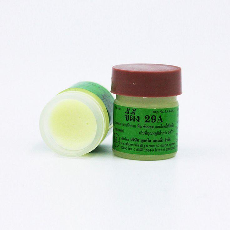 1pc Pro Cure Psoriasis Ointment Ringworm Cream Tinea Stubborn Psoriasis Dermatitis