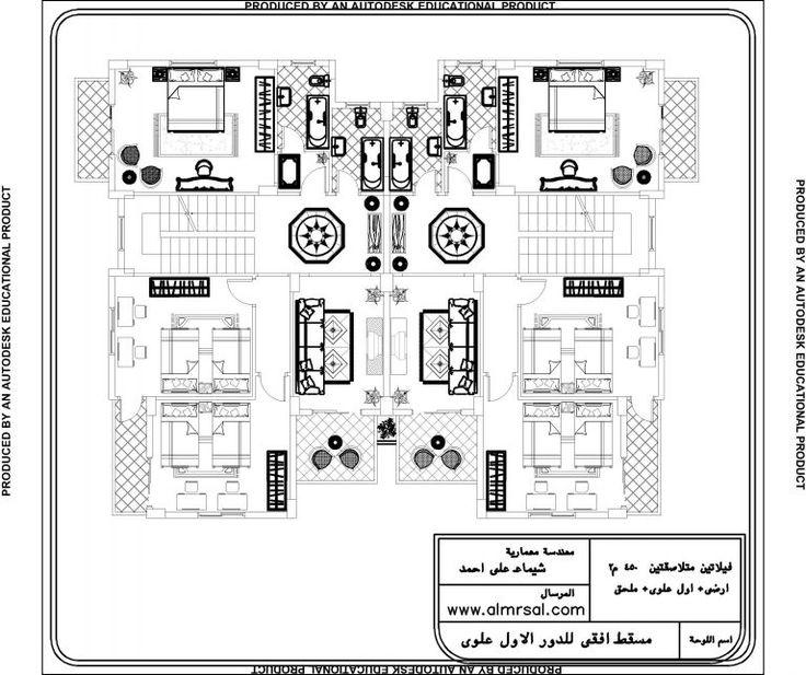 تصميم فلل سكنية مساحة 450 متر مربع Floor Plans Education Autodesk