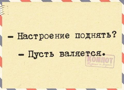 21 прикольная картинка | Prikolisti.com