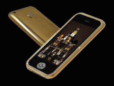 Apple iPhone 4 to get 5-megapixel camera?   It looks like Apple is set to bump the camera resolution in the next iPhone up to 5-megapixels, as Omnivision - a company that provides Apple with image sensors - is reporting that it has secured orders for 5-megapixel image sensors for the fourth iteration of the iPhone in 2010. Buying advice from the leading technology site