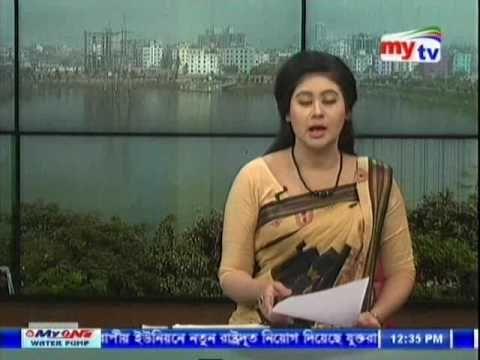 Bangla TV BD News Paper Morning 5 January 2017 Bangladesh TV News