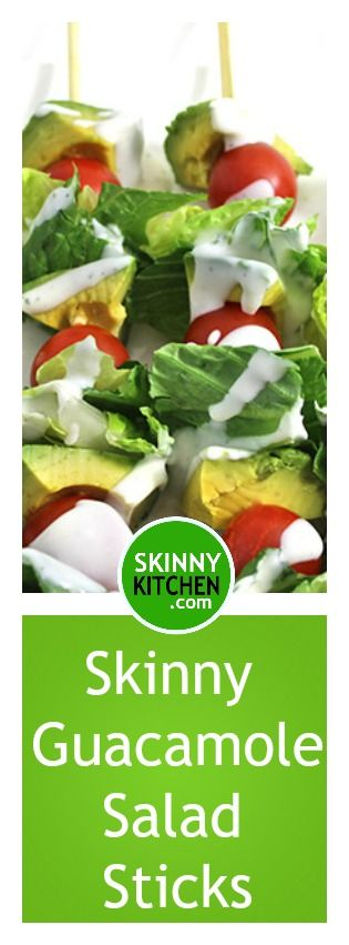 Skinny Guacamole Salad Sticks. Makes a wonderful appetizer or side salad for just about any meal. Each salad stick has 92 calories, 6g fat and 3 SmartPoints. http://www.skinnykitchen.com/recipes/skinny-guacamole-salad-sticks/