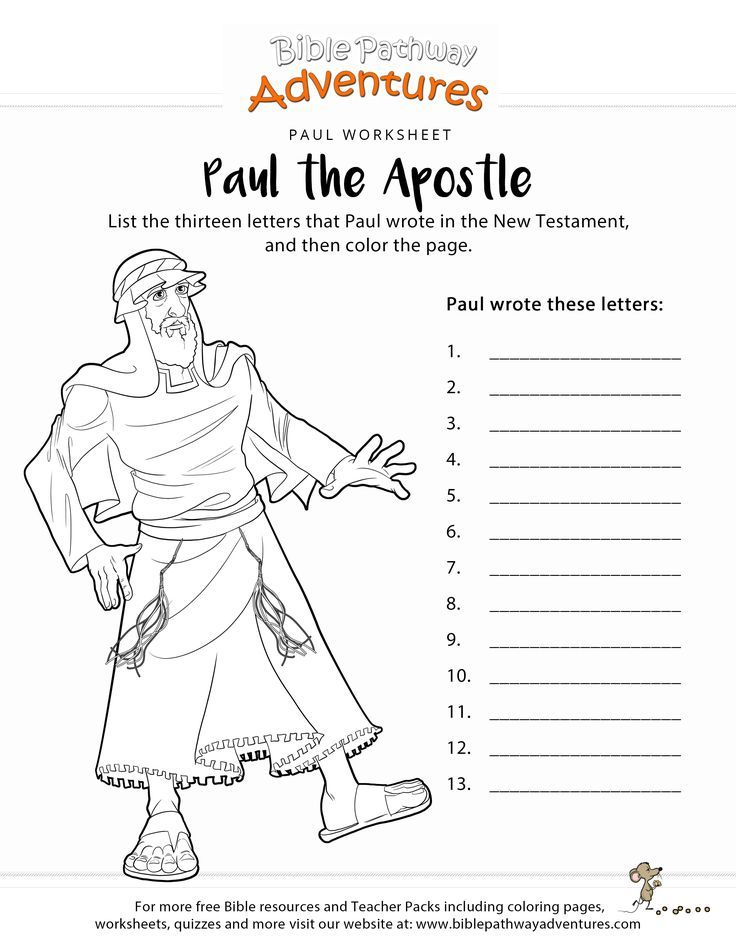 Paul The Apostle Coloring Page And Worksheet