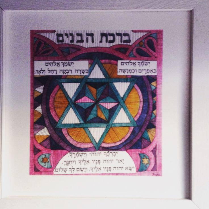Kyra Munk Matustik , Blessing for children , Mandala
