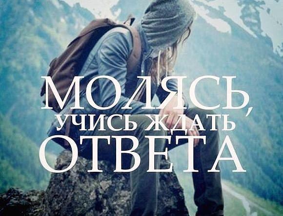 Борисов картинки, картинки с надписью учусь любить