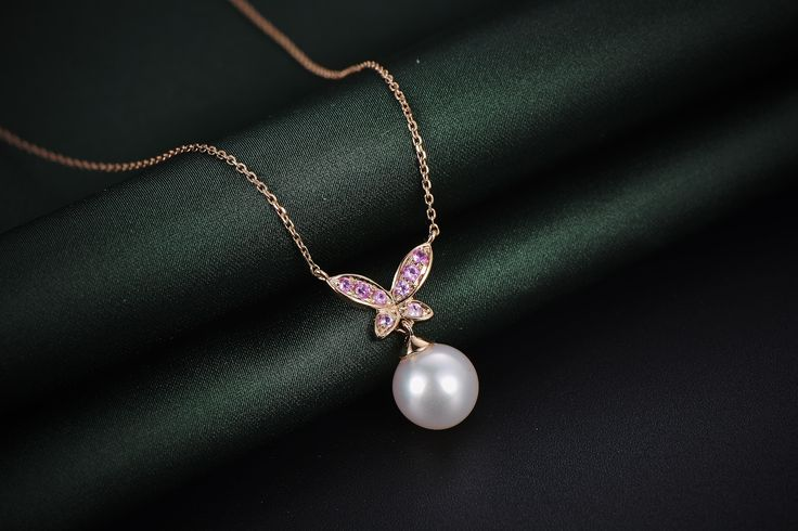 7.5mm Pearl Pink Sapphire Butterfly Necklace 18KR