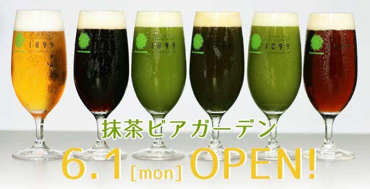 Vous aimez le matcha ? Vous allez adorer cette bière au thé vert ! – Nippon Connection