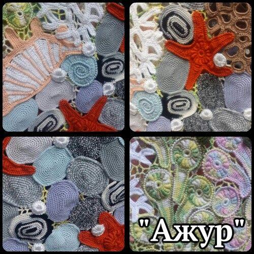 Невероятная красота... Морская сказка... http://ajur.com.ua #honey_angel #knitting #fashion #дизайнерский_трикотаж #киев #ажур #ajur  #hand_made #купить #подарок #look #moda #мода #ajurcomua  #ручная_работа  #foto #crochet #крючок #вязание #авторский_трикотаж #ирландское_кружево #irishlace #наборное_кружево