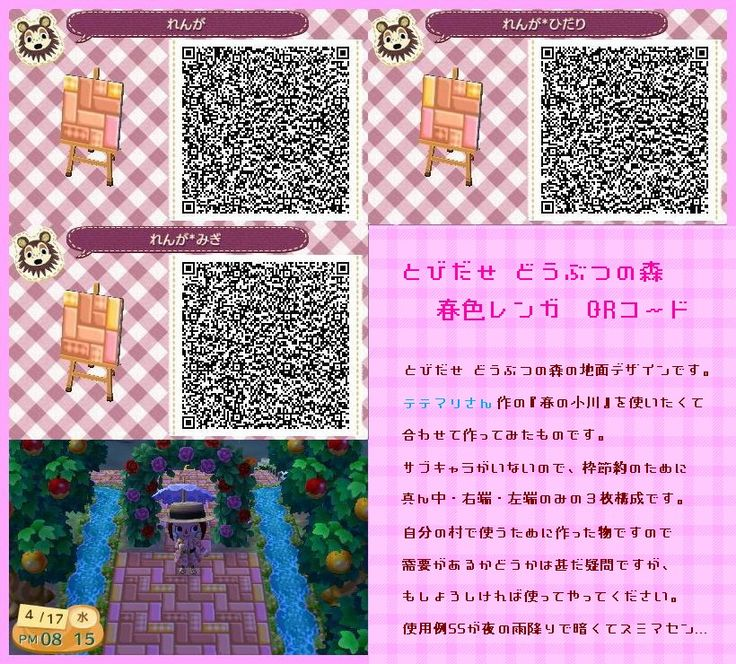 1000 images about animal crossing new leaf on pinterest for Floor qr codes new leaf