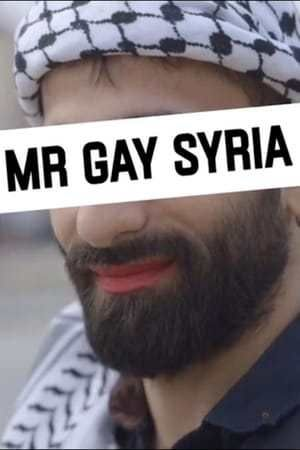 Free gay movie stream