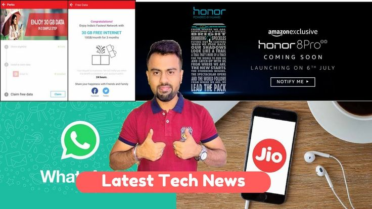Jio after July? | Airtel Monsoon Offer | WhatsApp Camera Night Mode | Ho...