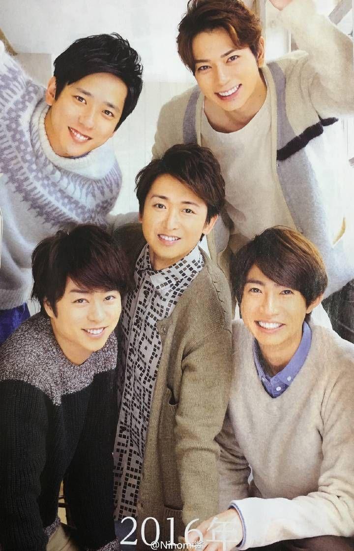 kazu83:   ARASHI TV STATION