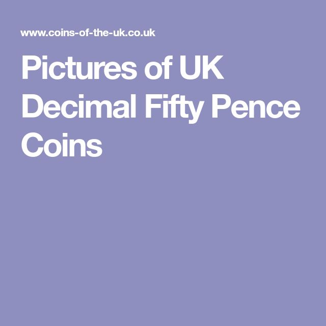 Pictures of UK Decimal Fifty Pence Coins