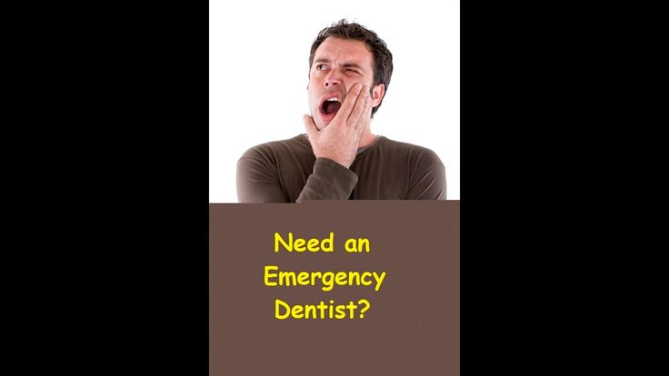 Do You need an Emergency Dentist Rochester NY? Well, you have found a Local Emergency Dentist in Rochester NY