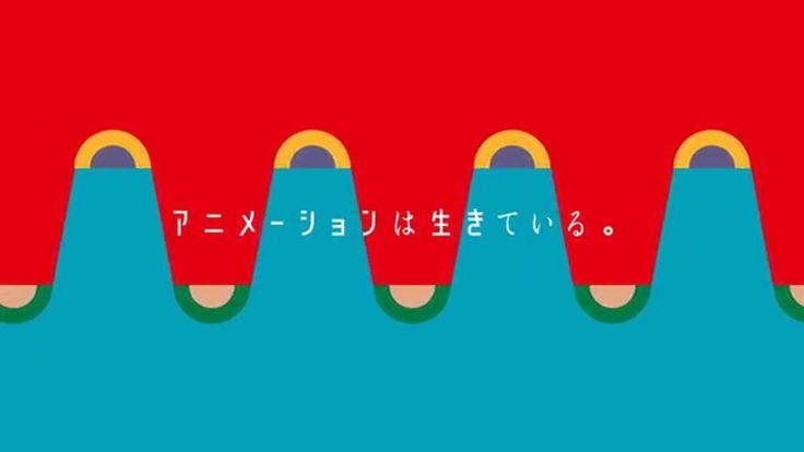 Tokyo_Anima! - 鼓動するピクセル -  |  六本木アートナイト2014