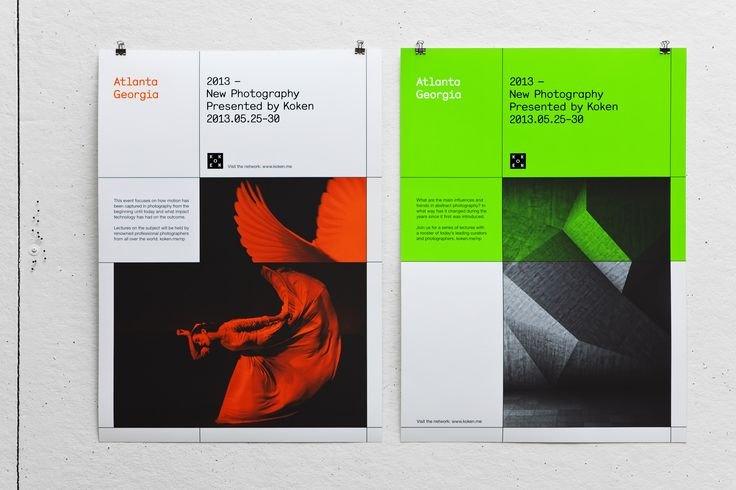 Lundgren+Lindqvist: Koken Poster