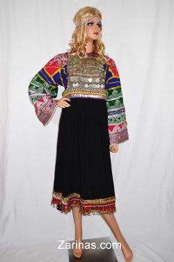 Zulikha Kuchi Afghan Dress.    One of a kind, coined Kuchi Afghan dress with vibrant colors and embroidered sleeves. Hemline is trimmed with elegant coins, beads, and bells going all the way around the skirt. Perfect for special occasions. Please note: head crown is sold separately. Does not come with chador (head scarf) or pants.
