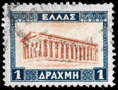 Partenon on Greek Vintage Postage Stamp Royalty Free Stock Photo