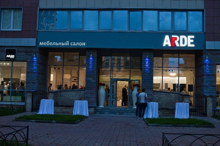 Grand Opening Flagship Store S. Petersburg, Russia, Sept. 16th