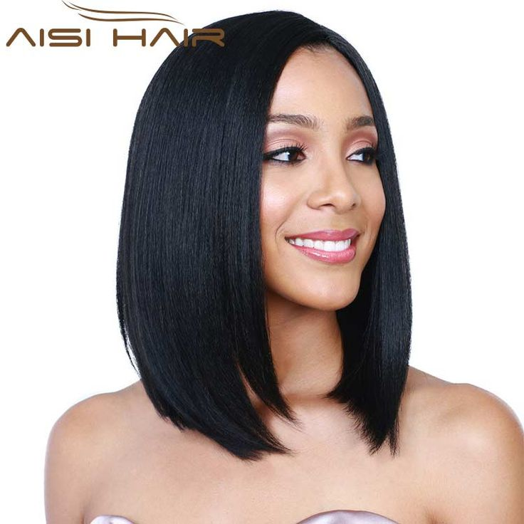"14"" Female Bob Wig Jenner Short Black Hair Synthetic Wigs for Black Women Drag Queen Black Straight Hair"
