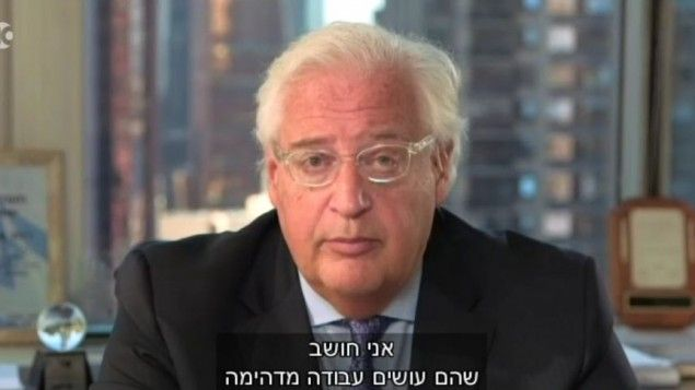 Trump choice as ambassador to Israel expects to work from Jerusalem David Friedman, Donald Trump's adviser on Israel, speaks to Channel 10 News on September 14, 2016. (screen capture: Channel 2)