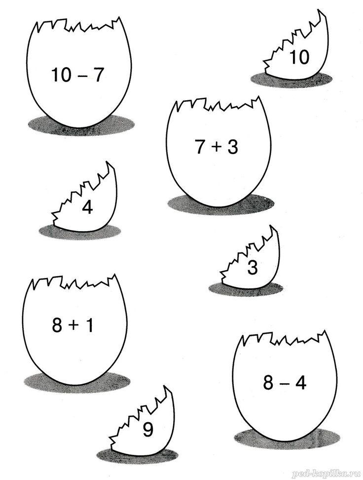 Математические задания для малышей в картинках